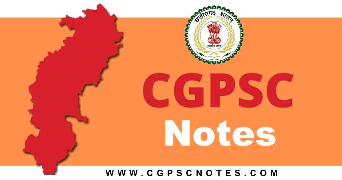 CGPSC Notes